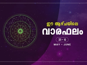 Weekly Horoscope Prediction For 31 May To 6th June