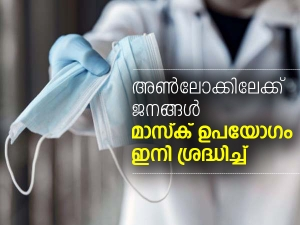 Who New Guidelines For Wearing Face Mask For Covid