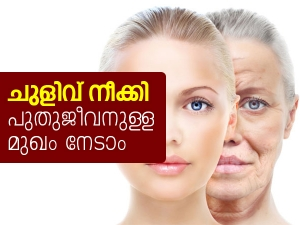 Homemade Anti Aging Face Masks For Treating Wrinkles