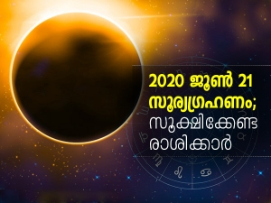 Solar Eclipse June 2020 Effects On All Zodiac Signs