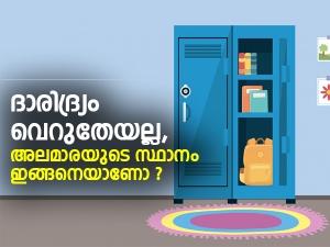Vastu Tips For Placing Almirah At Home