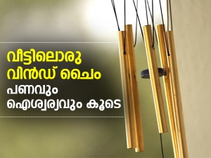Vastu Tips To Attract Positivity With Wind Chimes