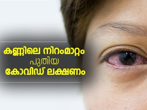 Pink Eye May Be Primary Symptom Of Covid 19 Study