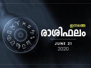 Daily Horoscope For 21st June