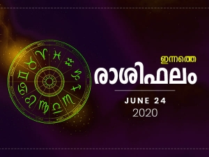 Daily Horoscope For 24th June