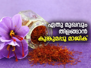 Homemade Saffron Face Pack For Glowing Skin