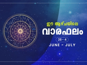 Weekly Horoscope Prediction For 28th June To 4th July