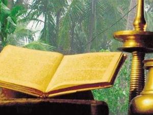 Importance Of Reading Ramayana During The Month Of Karkkidakam