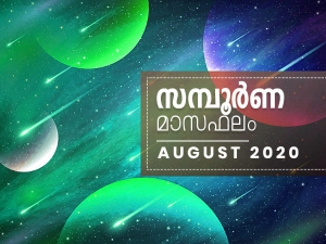 August 2020 Monthly Horoscope In Malayalam