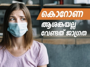 Coronavirus In Kerala How To Protect Yourself From Covid