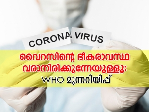 Coronavirus Who Warns The Worst Is Yet To Come