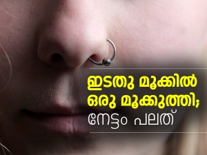 Significance Of Wearing Nose Rings