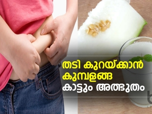 Benefits Of Ash Gourd For Weight Loss