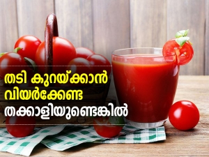 Benefits Of Tomatoes For Weight Loss
