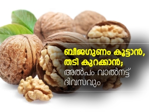 Benefits Of Eating Walnuts Everyday