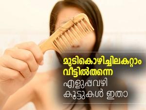 Hair Masks To Treat Hair Loss