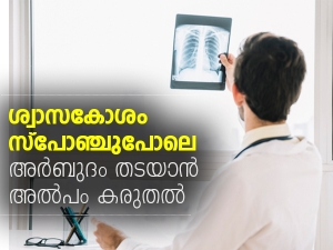 Tips To Reduce Your Risk Of Lung Cancer