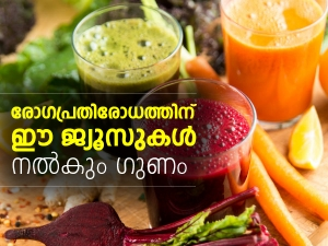Juices To Help Boost Your Immunity