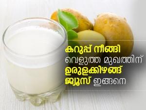 How To Use Potato Juice To Fight Dark Spots
