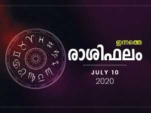 Daily Horoscope For 10th July 2020