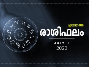 Daily Horoscope For 11th July 2020
