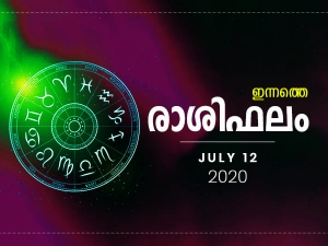 Daily Horoscope For 12th July 2020