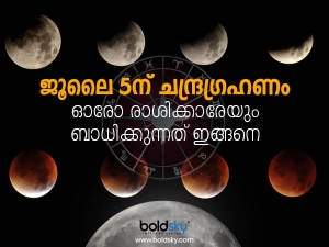 Penumbral Lunar Eclipse July 2020 Effects On Zodiac Signs