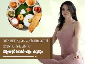 Health Benefits Of Eating Food In Sukhasana Posture