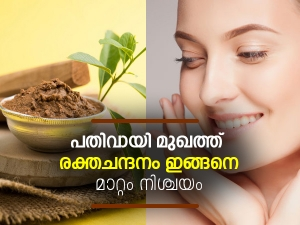 How To Use Red Sandalwood For Glowing Skin