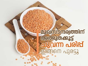 How To Use Masoor Dal For Skin