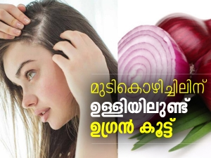 How To Use Onion Juice For Hair Loss