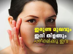 Homemade Masks To Treat Dark Skin