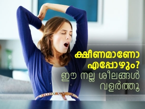 Lifestyle Changes To Increase Energy Level