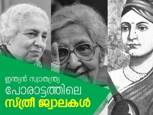 Independence Day Famous Women Freedom Fighters Of India