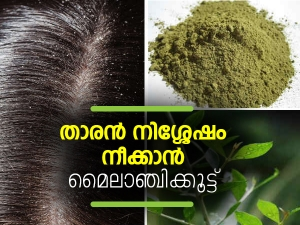 Henna Hair Packs To Cure Dandruff