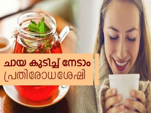 Immunity Boosting Teas To Stay Healthy In Monsoon