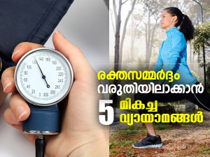 Best Exercises To Control High Blood Pressure