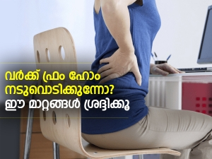 Lifestyle Changes Help Prevent Lower Back Pain
