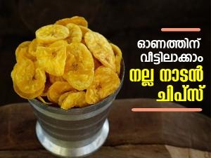 How To Make Banana Chips For Onam Sadya