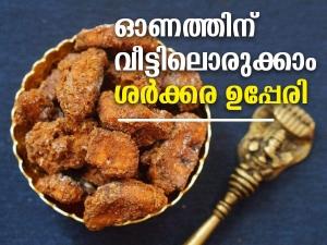 Sarkara Varatti Recipe How To Praepare Sarkara Upperi For Onam Sadya