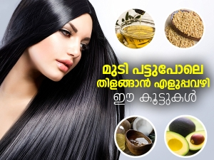 How To Get Shiny Hair Naturally In Malayalam