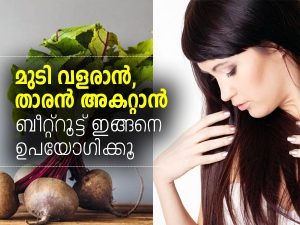 How To Use Beetroot For Hair Growth