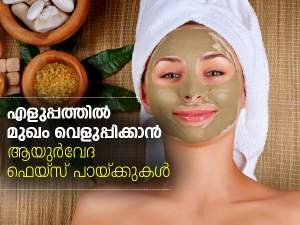 Homemade Ayurvedic Face Packs For Glowing Skin