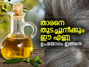 How To Use Olive Oil To Treat Dandruff In Malayalam