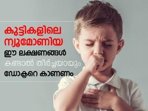 Pneumonia In Children Causes Symptoms And Treatment