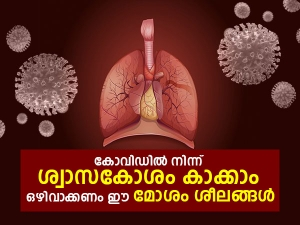 Avoid These Habits To Protect Your Lungs From Coronavirus