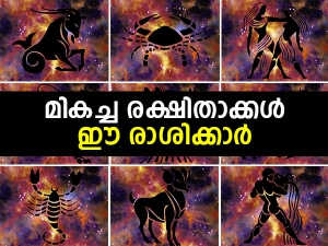 What Your Zodiac Sign Says About Your Parenting Style In Malayalam