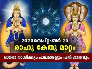 Rahu Ketu Transit 2020 Remedies For All 12 Zodiac Signs In Malayalam