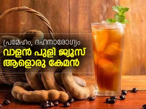 Benefits Of Drinking Tamarind Juice In Malayalam