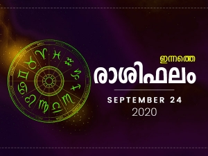 Daily Horoscope For 24th September